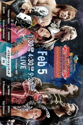 Poster of NJPW Road To The New Beginning 2020 - Night 6