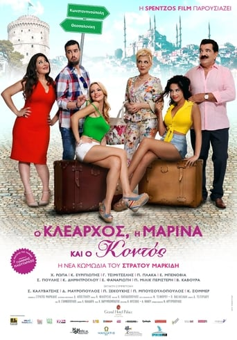 Klearchos, Marina and Short
