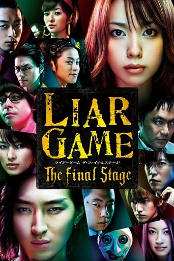 Poster of Liar Game: The Final Stage