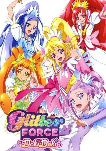 Glitter Force Doki Doki image