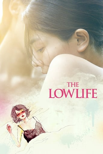 Poster of The Lowlife