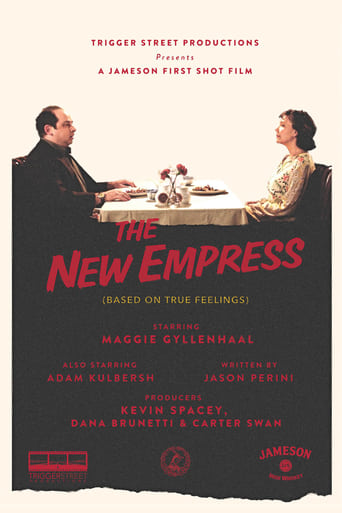 Poster of The New Empress