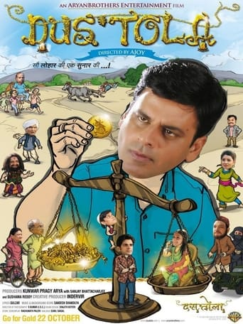 Poster of Dus Tola