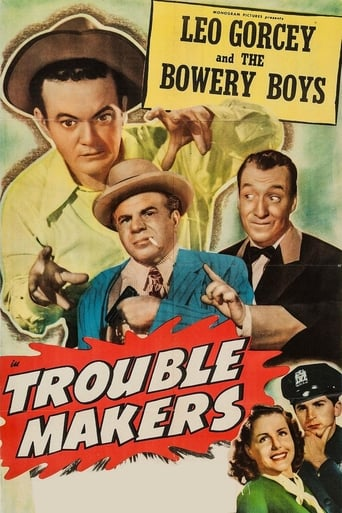 Poster of Trouble Makers