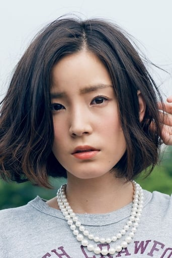 Image of Misako Renbutsu