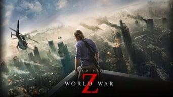 Всесвітня Війна Z (2013)