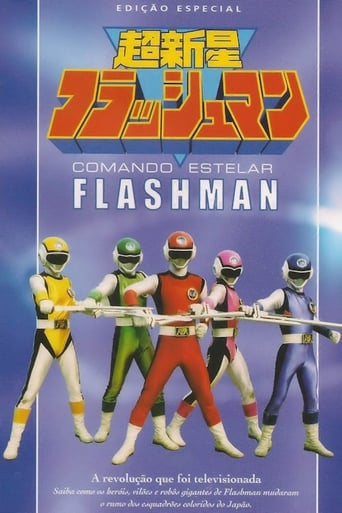 Poster of Choushinsei Flashman