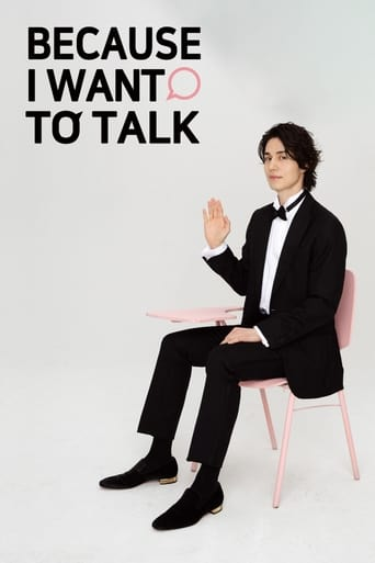Poster of Because I Want to Talk