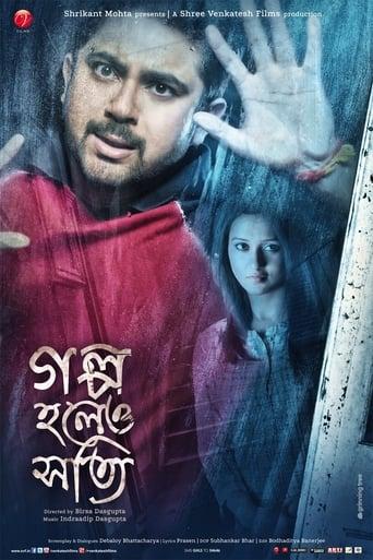 Poster of Golpo Holeo Shotti