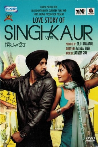 Poster of Singh vs Kaur