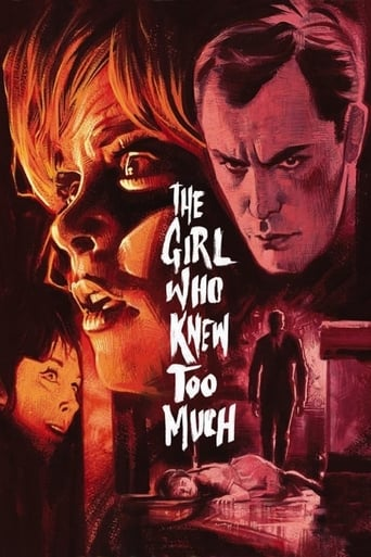 'The Girl Who Knew Too Much (1963)