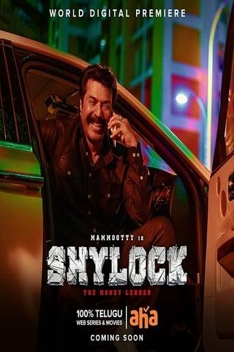 Shylock (Telugu)