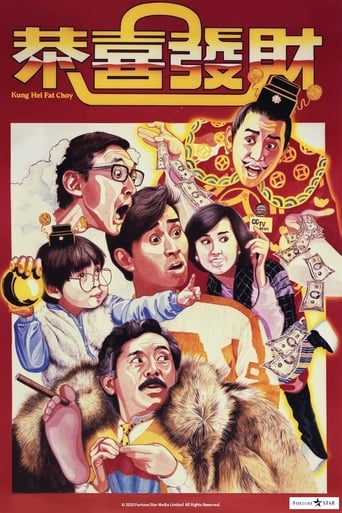 Watch Kung Hei Fat Choy Free Movie Online