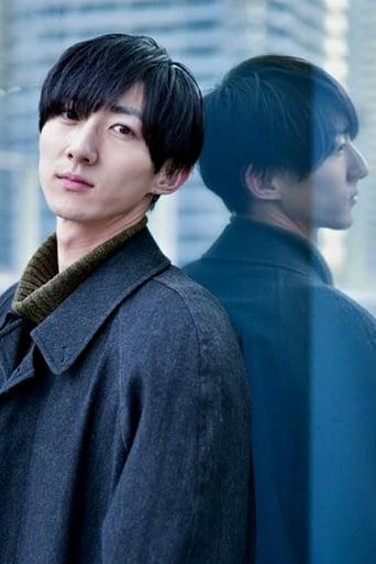 Image of Hirotaka Hatano