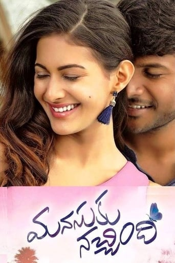 Poster of Manasuku Nachindi