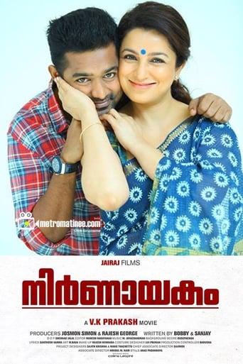 Poster of Nirnnayakam