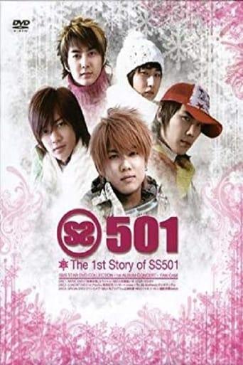 SS501 - 1'st Story