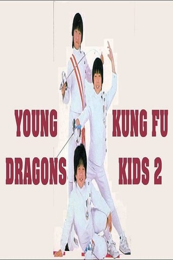 Young Dragons: Kung Fu Kids II Movie Poster