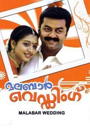Malabar Wedding Yify Movies