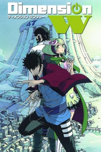 Poster of Dimension W