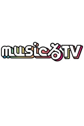 Watch music-ru TV Online Free Putlocker