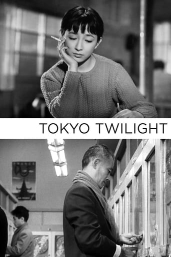 Poster of Tokyo Twilight