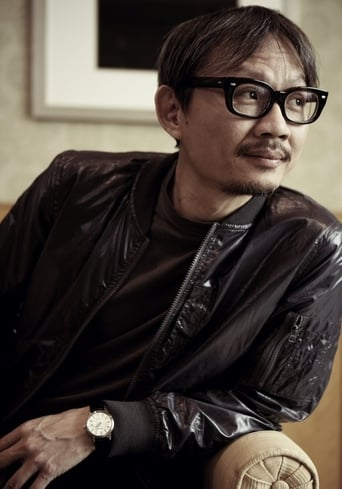 Image of GuoFu Chen