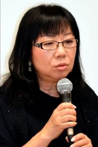 Touko Machida - Writer