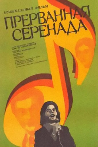 Poster of The Unfinished Song