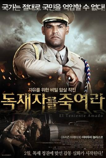 Poster of El Teniente Amado