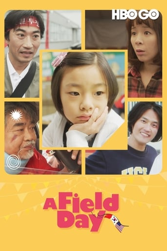 Poster of A Field Day