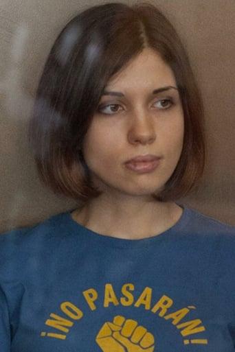 Image of Nadezhda Tolokonnikova