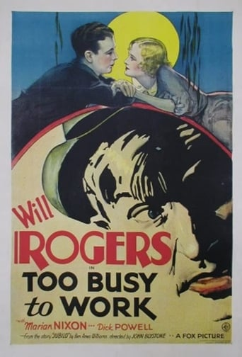 Poster of Too Busy to Work
