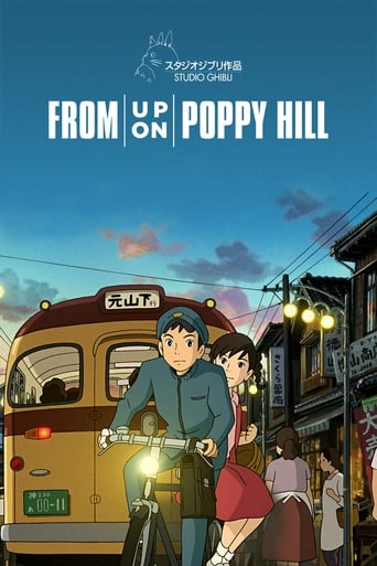 Watch From Up on Poppy Hill Online