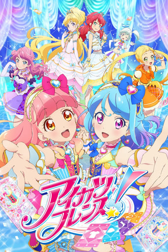 Poster of Aikatsu Friends!