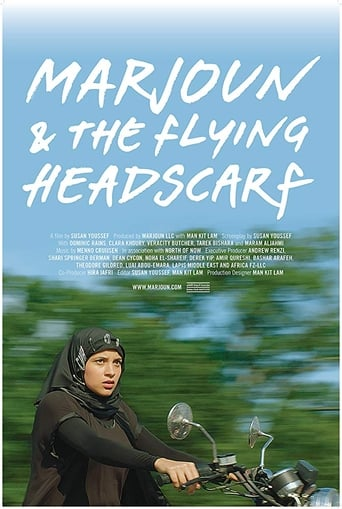 Poster of Marjoun and the Flying Headscarf