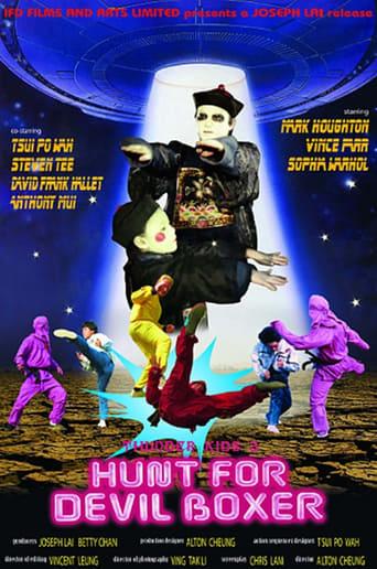 Poster of Thunder Kids 3: Hunt for the Devil Boxer