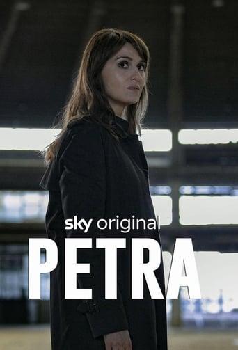Poster of Petra