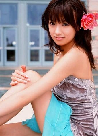 Image of Akina Minami