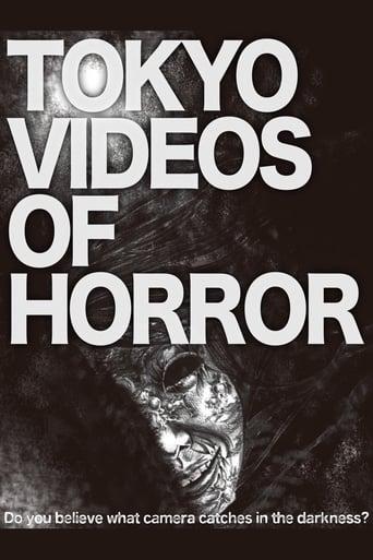 Tokyo Videos of Horror [OV]