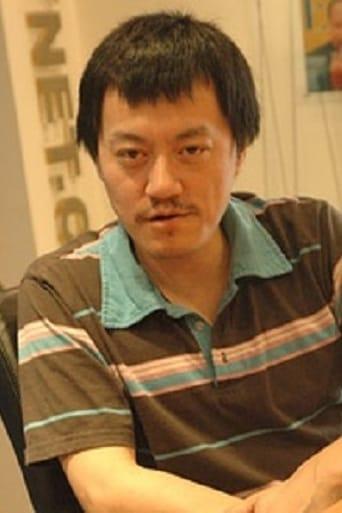 Xue Cun