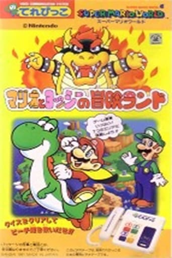 Watch Super Mario World: Mario & Yoshi's Adventure Land 1991 full online free