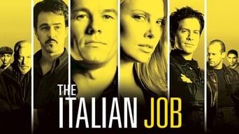 Пограбування по-італійськи (2003)