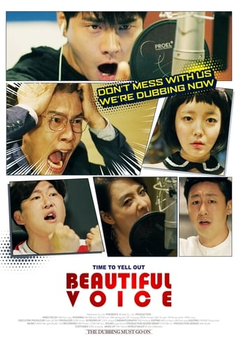 Poster of Beautiful Voice