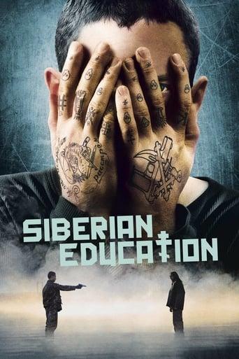 voir film Clan of Violence  (Educazione siberiana) streaming vf
