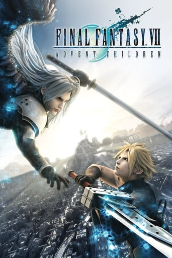 Final Fantasy VII: Advent Children (2005) - poster