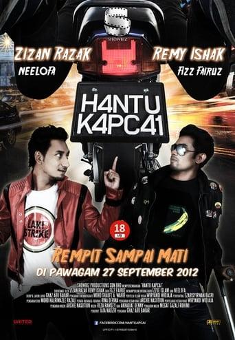 Poster of Hantu Kapcai