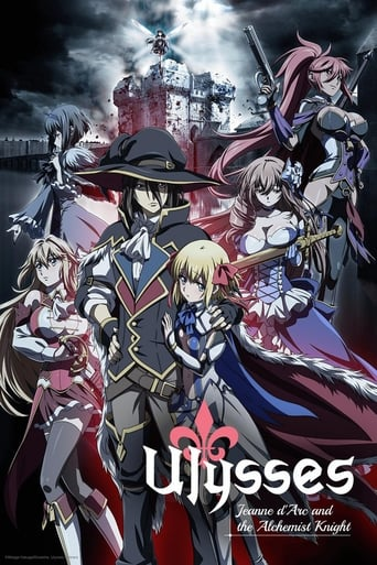 Poster of Ulysses: Jeanne d'Arc and the Alchemist Knight