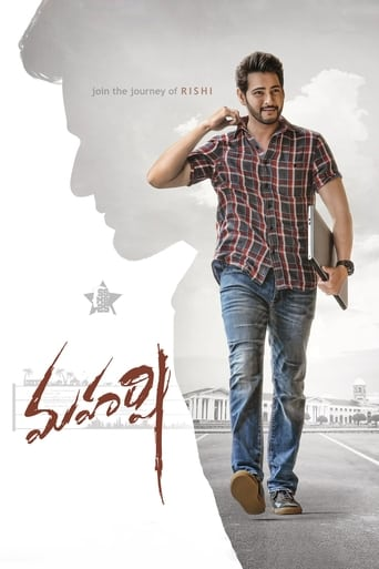 Poster of Maharshi