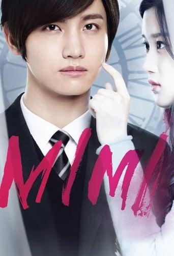 Poster of Mimi